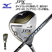 Mizuno JPX AD Fairway Wood Being A Competitor In JPX Line